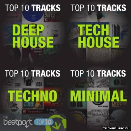 Beatport Top Tracks of 2012 (2012)
